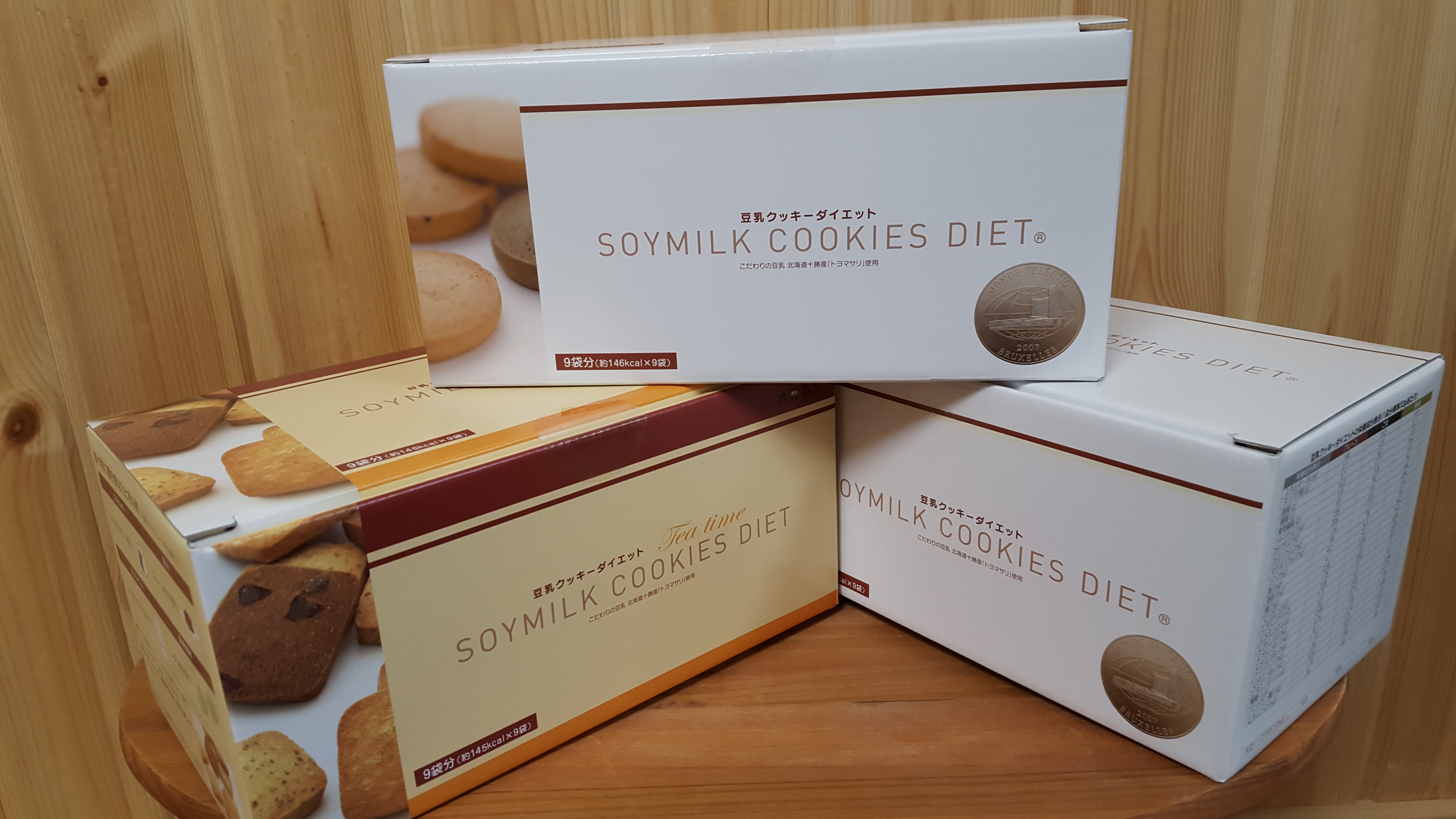 soy-cookies-3boxes