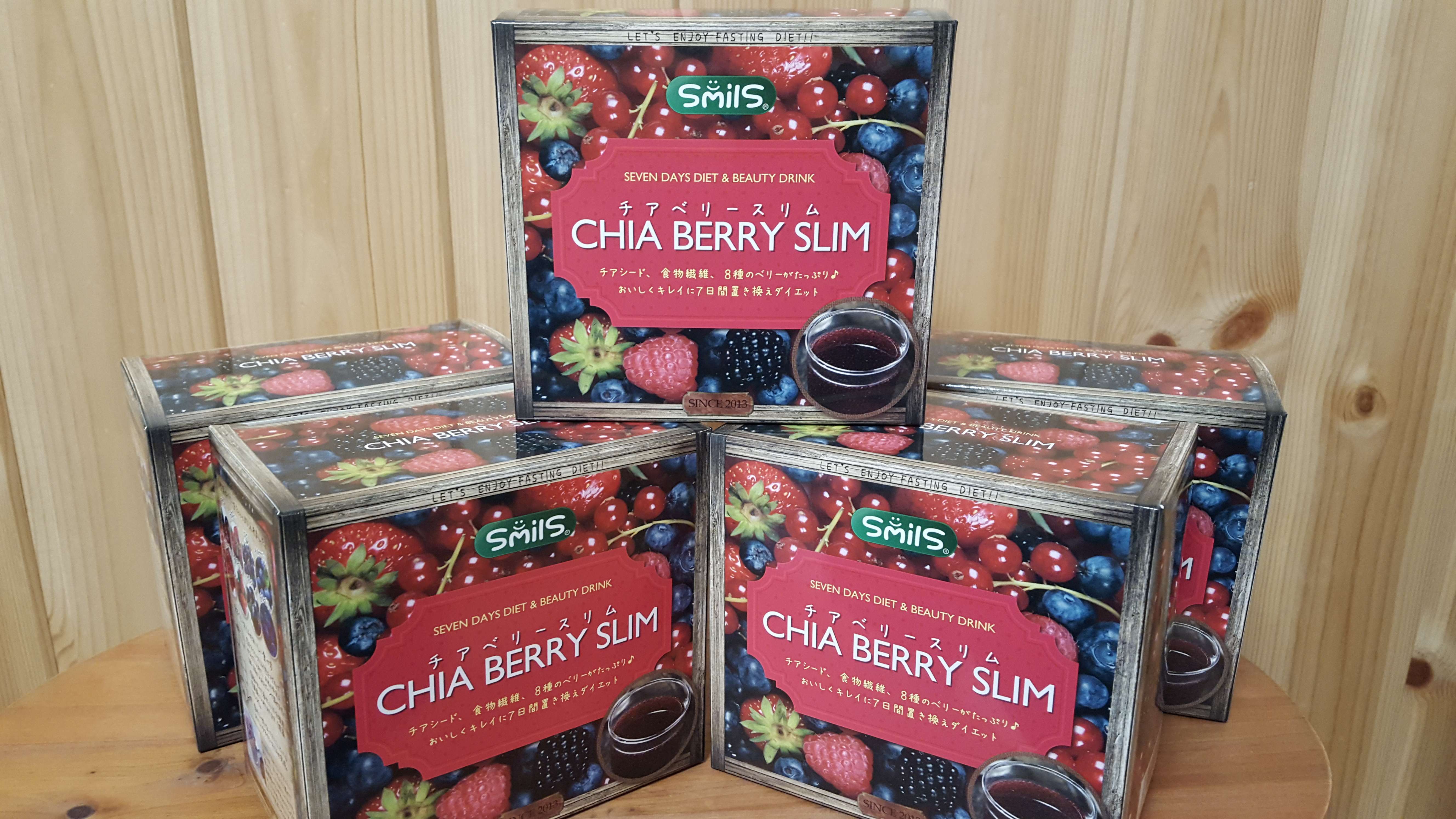chiaberry-5-boxes