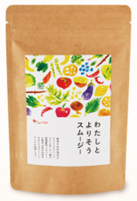 watashitoyorisou-smoothie-pack